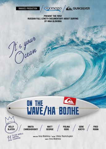 On The Wave Poster