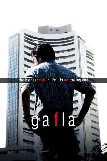 Gafla Poster