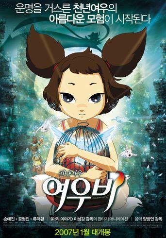 Yobi, The Five-Tailed Fox Poster