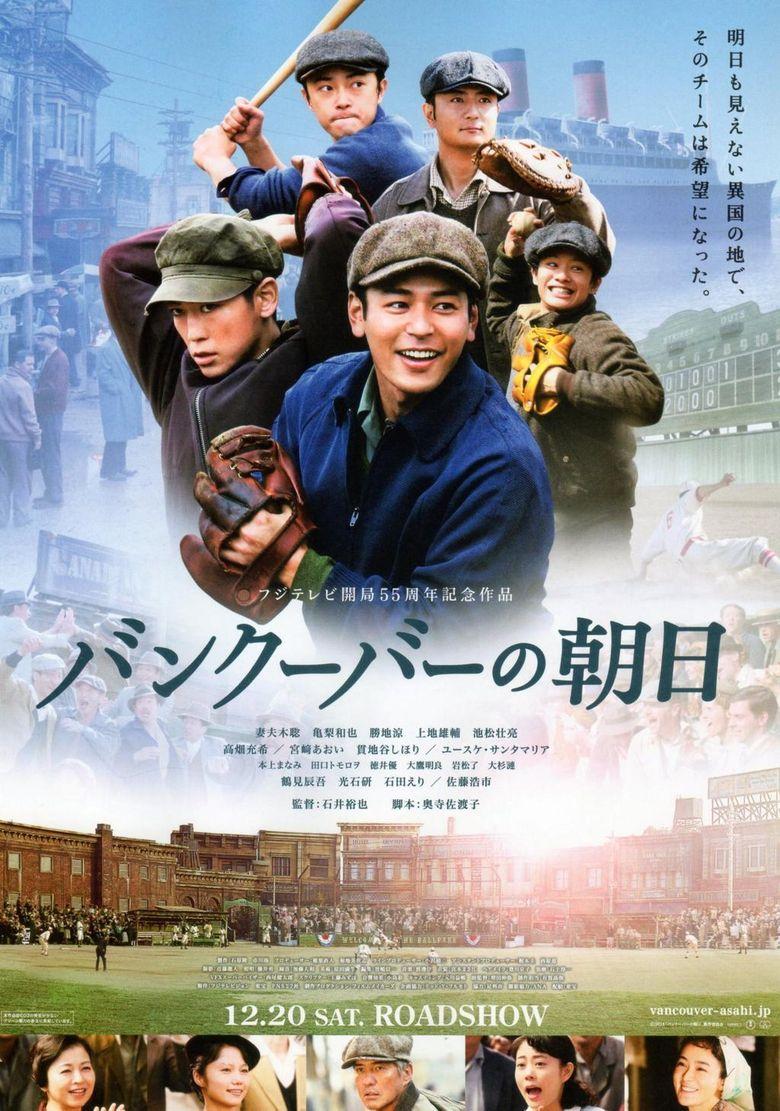 The Vancouver Asahi Poster