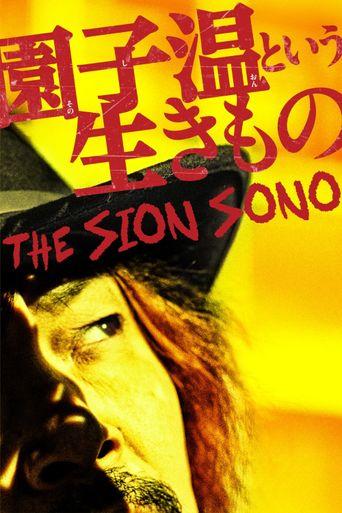 The Sion Sono Poster