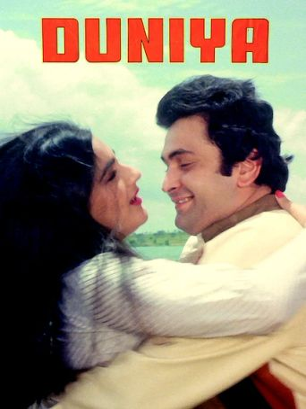 Duniya Poster