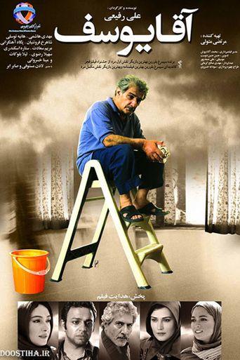 Agha Yousef Poster