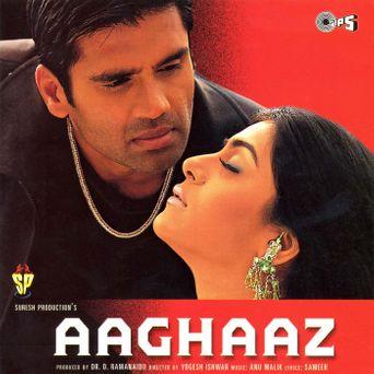 Aaghaaz Poster