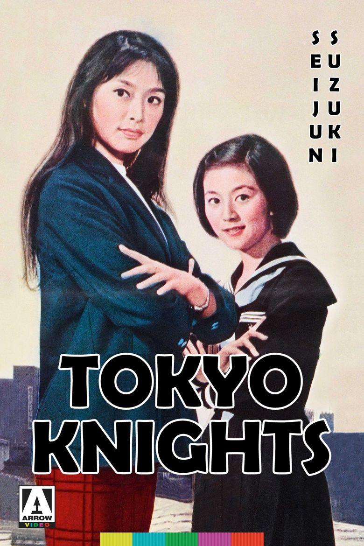 Tokyo Knights Poster