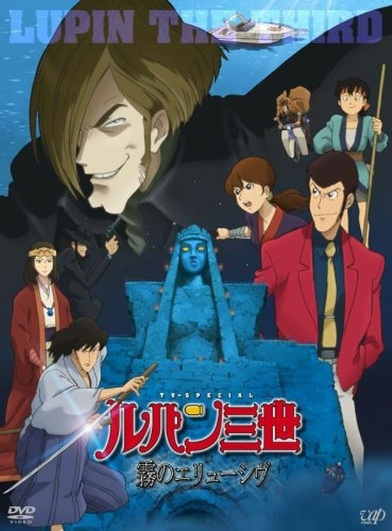 Lupin the Third: The Elusive Fog Poster