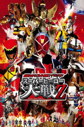 Kamen Rider × Super Sentai × Space Sheriff: Super Hero Taisen Z Poster