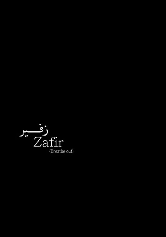 Zafir Poster