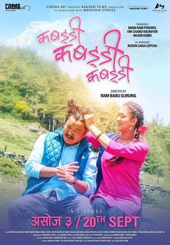 Kabaddi Kabaddi Kabaddi Poster