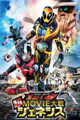Kamen Rider × Kamen Rider Ghost & Drive: Super Movie War Genesis Poster