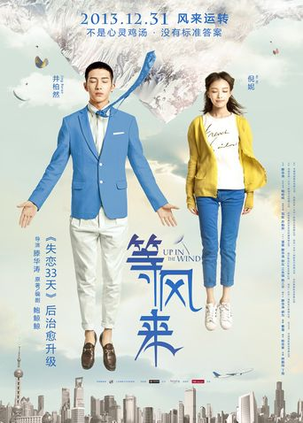 Up in the Wind Poster
