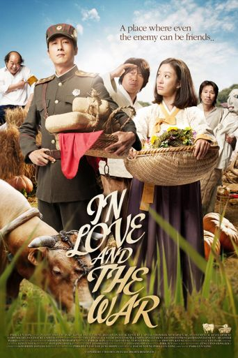In Love and the War Poster