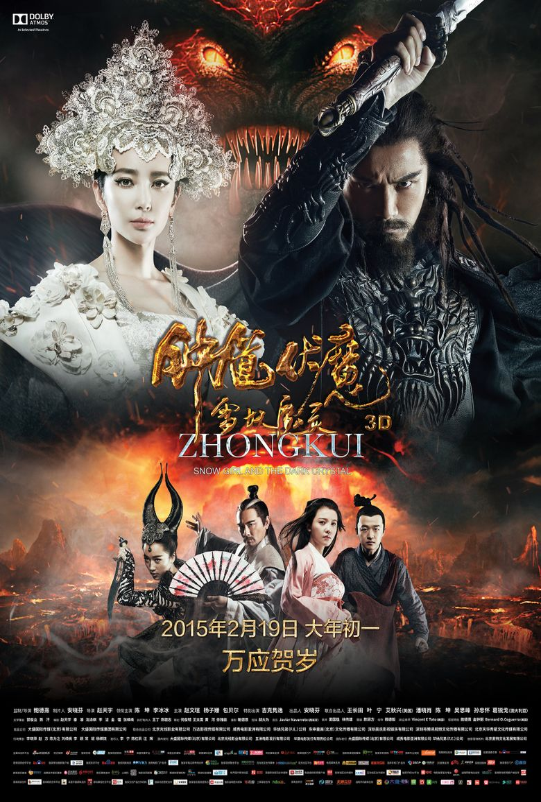 Watch Zhongkui: Snow Girl and the Dark Crystal
