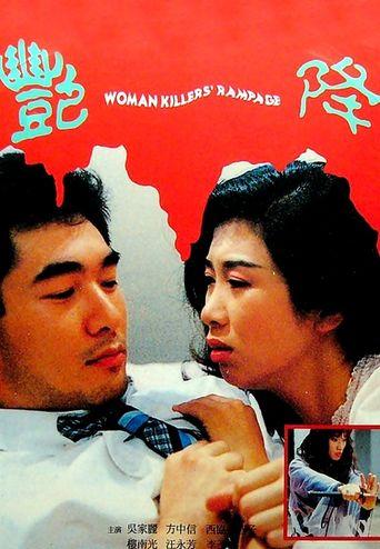 Woman Killer's Rampage Poster