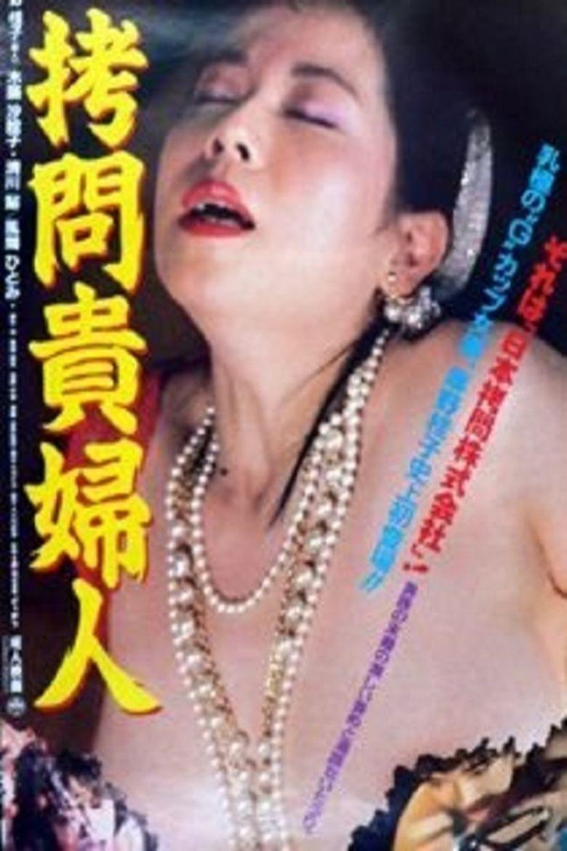 Saeko Kizuki Nude Photos 10