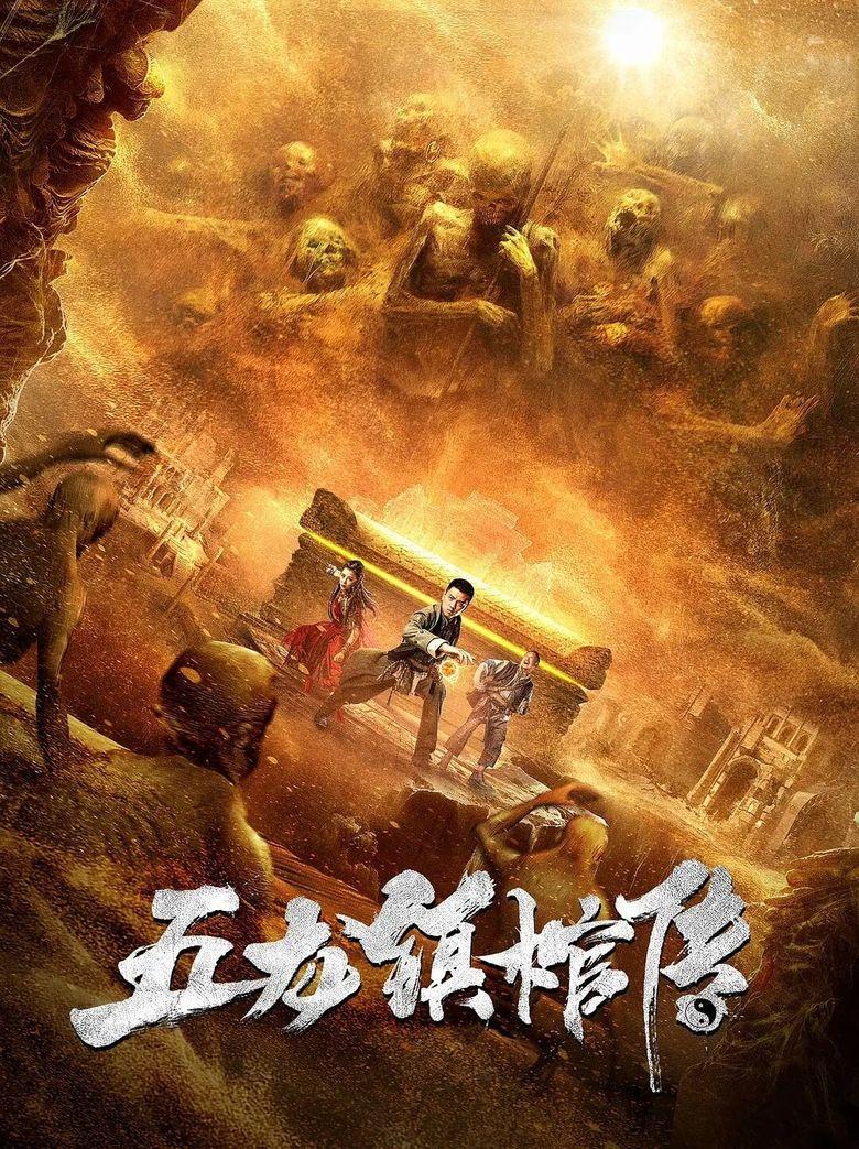 Five Dragon Town Coffin Biography Poster