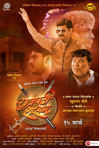 Chatrapati Shashan Poster