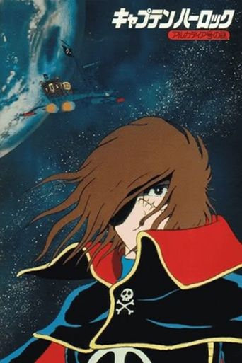 Captain Harlock: Mystery Of The Arcadia Poster