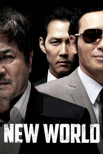 Watch New World