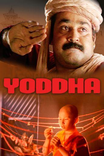 Yoddha Poster