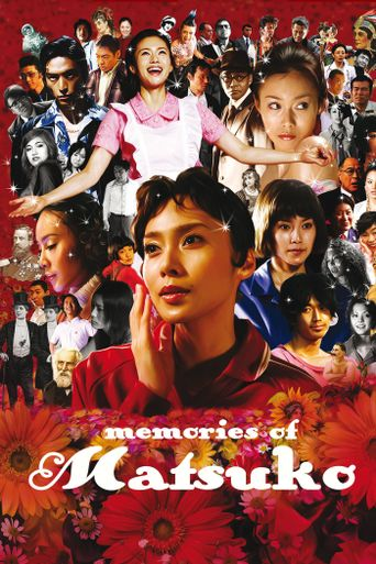 Memories of Matsuko Poster