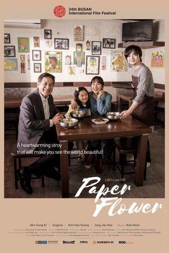 Paper Flower Poster