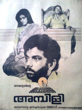Akalathe Ambili Poster