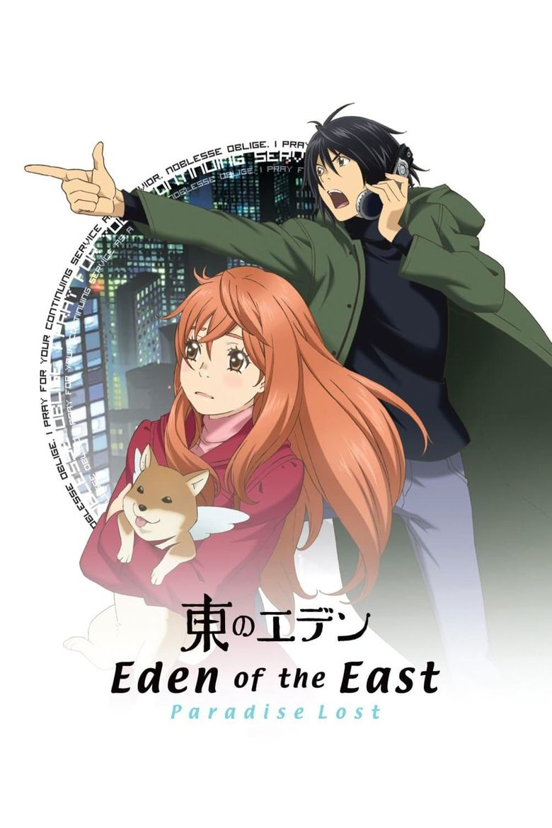 Watch Eden of the East Movie II: Paradise Lost