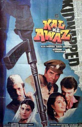 Kal Ki Awaz Poster