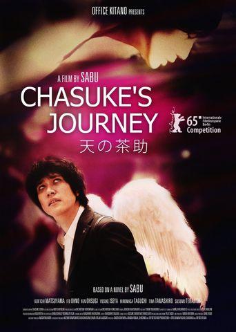 Chasuke's Journey Poster