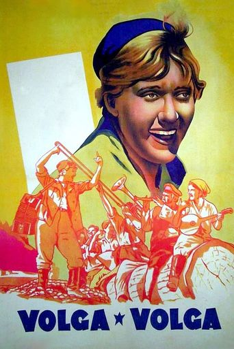 Volga - Volga Poster