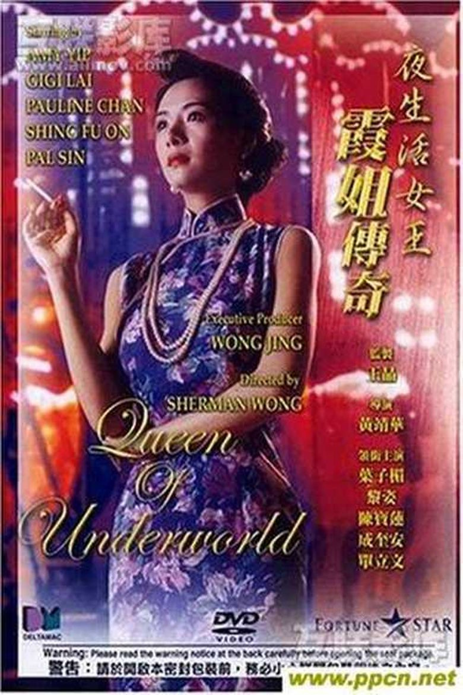 Queen of the Underworld Poster