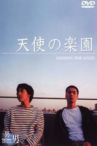 Looking for an Angel Poster