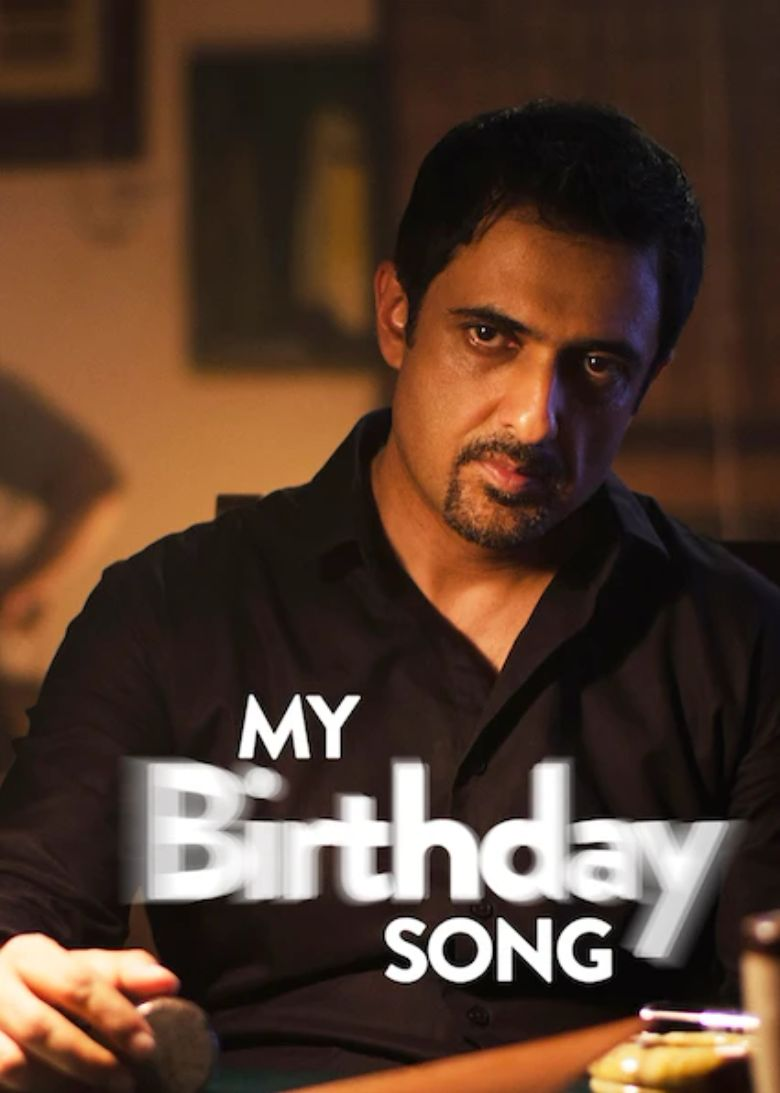 My Birthday Song Poster