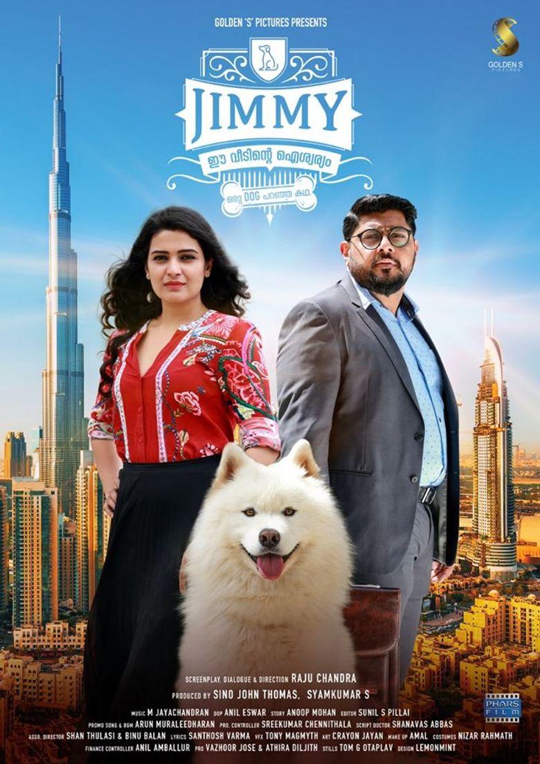Jimmy Ee Veedinte Aiswaryam Poster