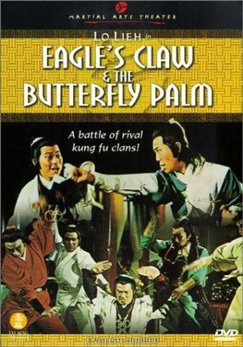 Shen ying fei yan hu die zhang Poster