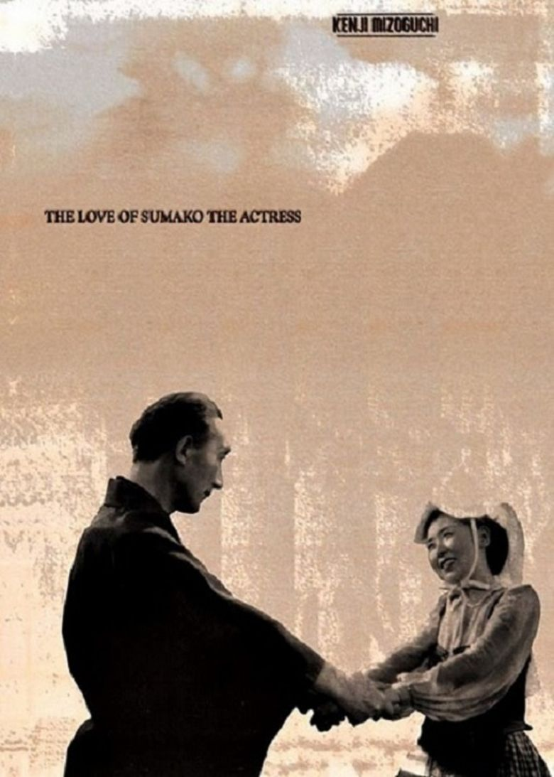 The Love of the Actress Sumako Poster