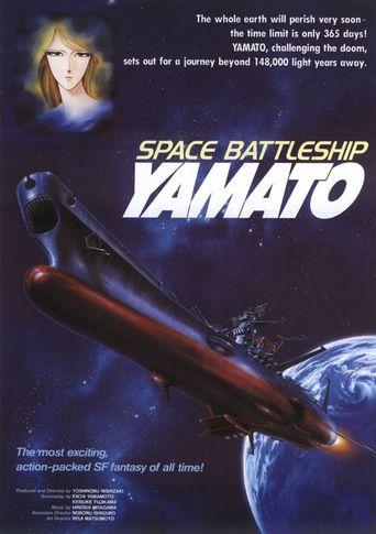 Space Battleship Yamato Poster