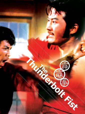 The Thunderbolt Fist Poster