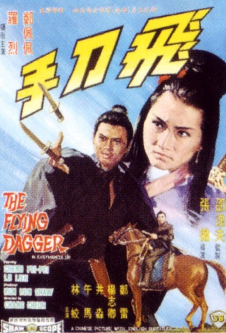The Flying Dagger Poster