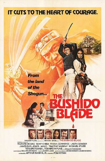 The Bushido Blade Poster