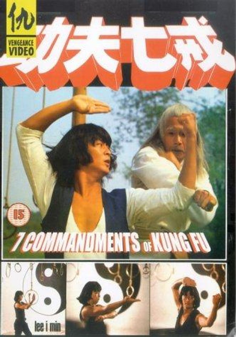 The Seven Commandments of Kung Fu Poster