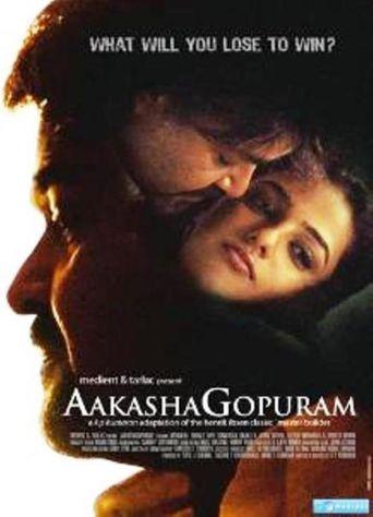 Aakasha Gopuram Poster