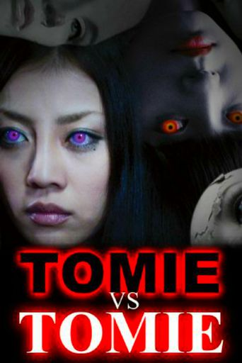 Tomie vs Tomie Poster