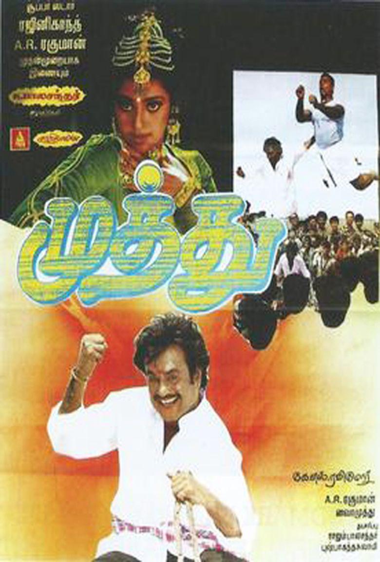 Muthu Poster
