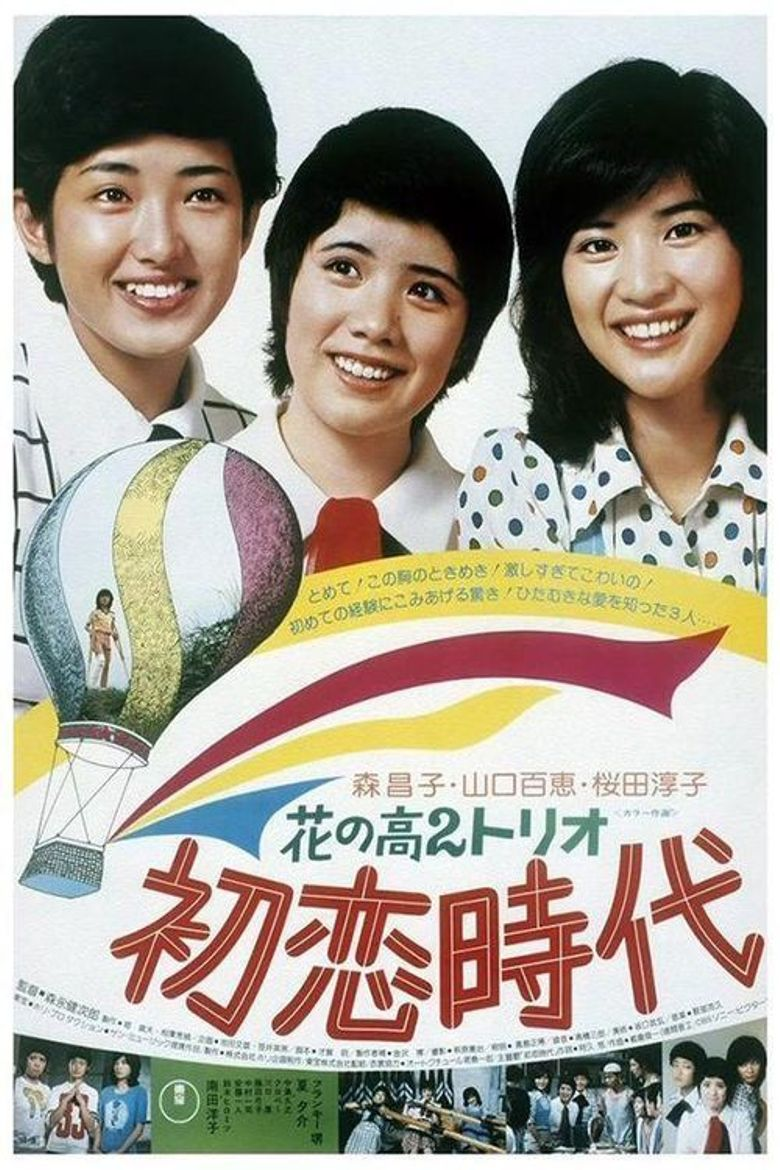 Time of First Love Poster
