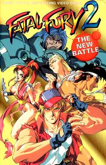 Fatal Fury 2: The New Battle Poster