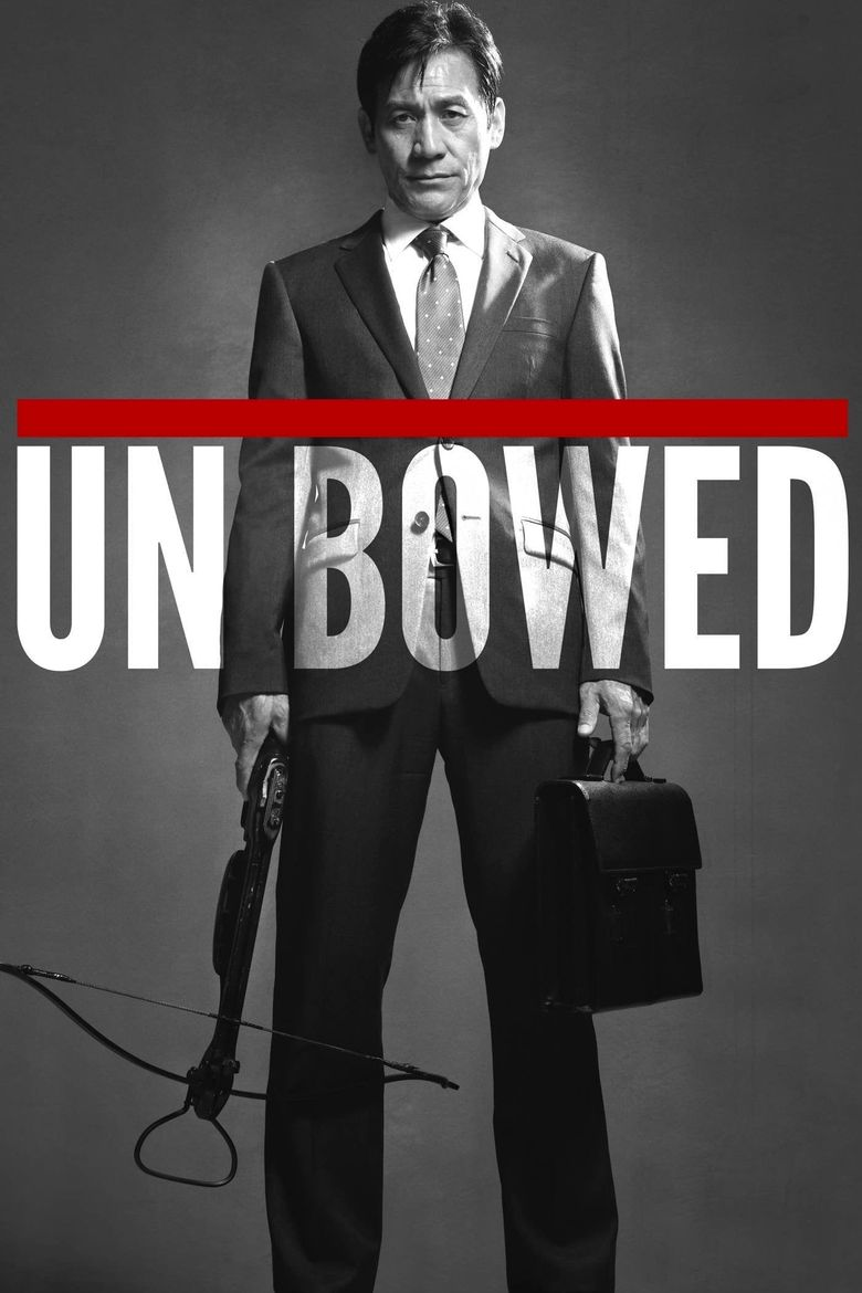 Unbowed Poster