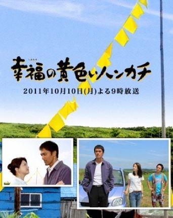 Shiawase no Kiiroi Hankachi Poster