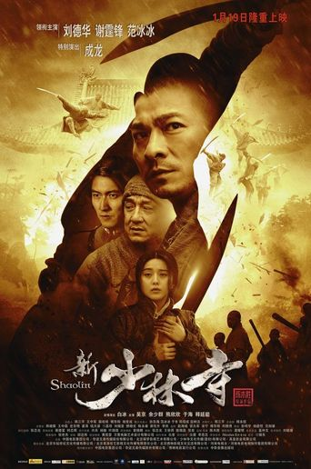 Watch Shaolin